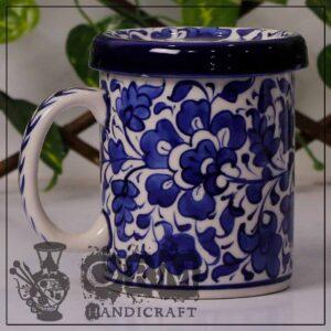 Cover Mug - Sarena
