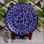 Quarter Plate – Sarina